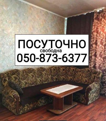 ПОСУТОЧНО, Квартира посуточно, почасово, на ночь, квартира посуточно