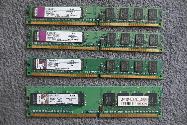 KINGSTON 3,5GB (3x1GB plus 1x0,5GB) 800Mhz DDR2 PC2-6400