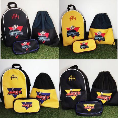 Набор школьный с блогером А4 рюкзак,пенал,мешок для сменки