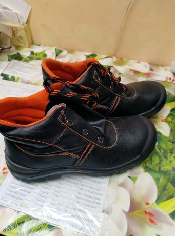 Рабочие ботинки, 45 размер