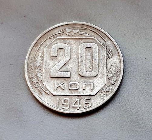 151) ROSJA – 20 Kopiejek - 1946 r.