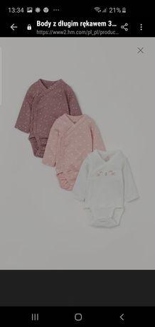 Ubranka dla dziewczynki 56