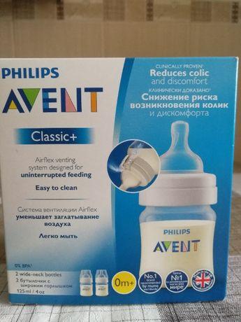 продам бутылочки Philips Avent