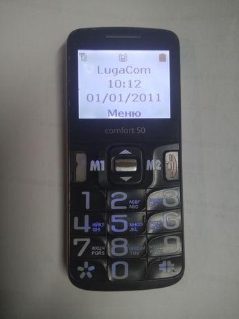 Мобильный телефон без акб