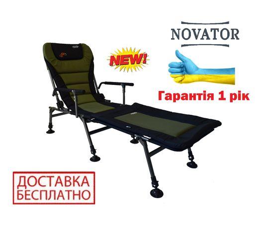 Кресло карповое раскладушка для рыбалки Novator SR-2 Comfort + Pod