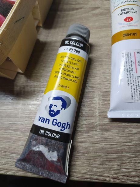 Краски масляные Масло Ван Гог