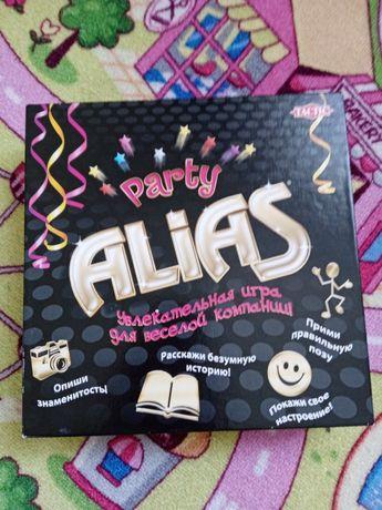 Настольна гра Party Alias