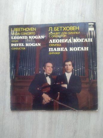 L. Beethoven violin Concerto. Winyl