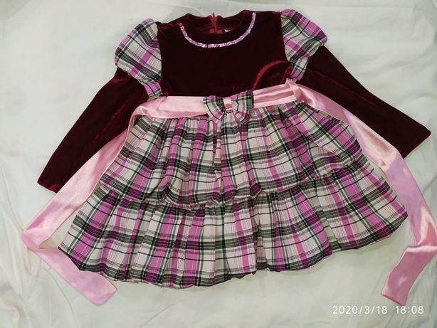 Продам нарядное платье98р.