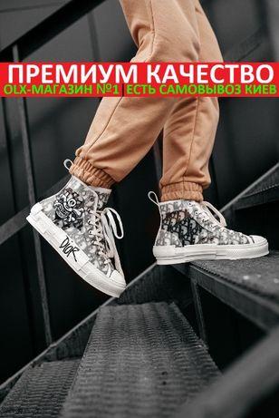 Кроссовки Dior B23 High-Top And Shawn Мужские/Женские