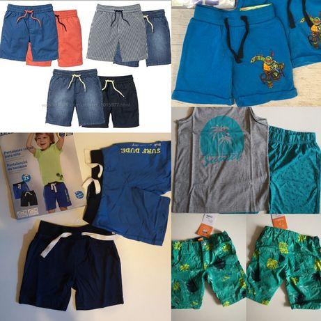 Шорты для мальчика Lupilu,Primark, kiabi комплект шортов
