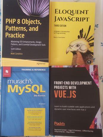 Murach's Mysql 3rd PHP 8 matt 6th vuejs angular Eloquent JavaScript 3