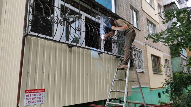 ремонт балконов и кровли