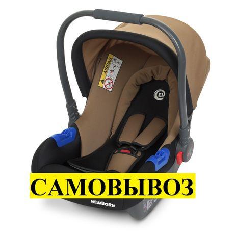Автокресло - люлька EL Camino ME 1009-2 Newborn от 0 до 1 года 0-13 кг