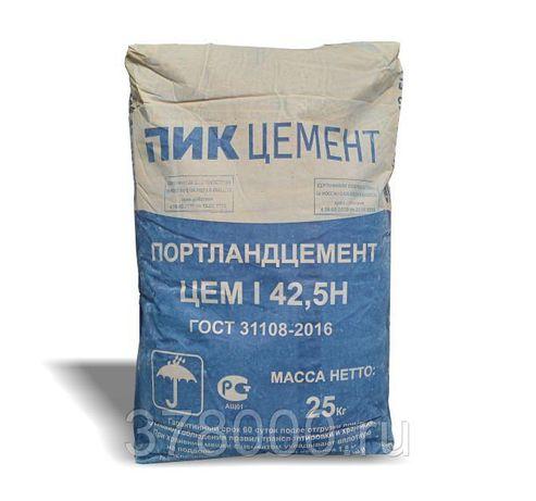 Цемент Самовывоз , доставка