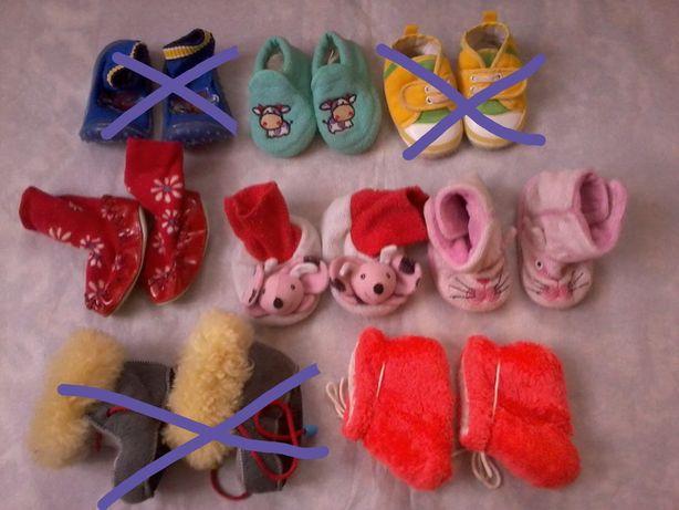 Продам детские тапочки, на возраст от 0 - 1 года.