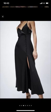 Нове плаття zara