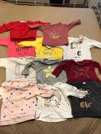 Ubranka dla dziewczynki w rozmiarze 62