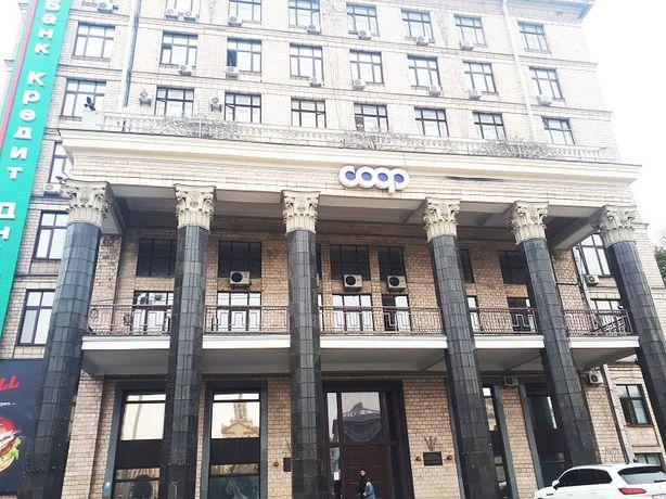 БЕЗ % Аренда офиса 284 м2, ул. Крещатик 7/11.