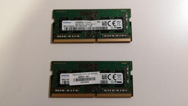 Pamięć RAM Samsung SODIMM DDR4 8GB (4GBx2) 3200Mhz