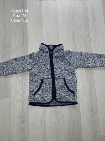 Ubranka dla chłopca HM, Zara (74)