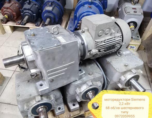Моторедуктор Siemens 68 об/хв шестерневого типу