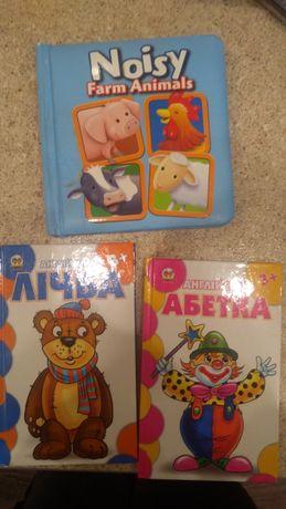Книги английский язык для начинающих