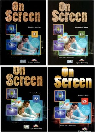 On Screen B1, B1+,B2, B2+, комплект: SB+ WB