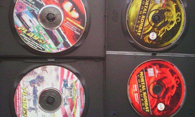 gry pc komputerowe różne