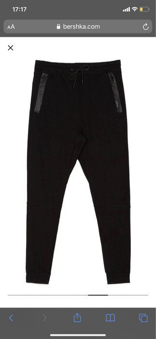 Джоггеры мужские штаны спортивные, М bershka Киев - изображение 1