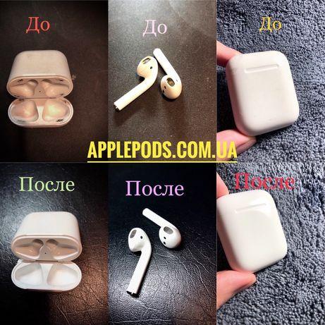 Чистка, полировка Apple AirPods Восстановление Громкости звука
