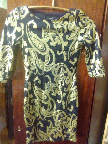 Супер красивое платье