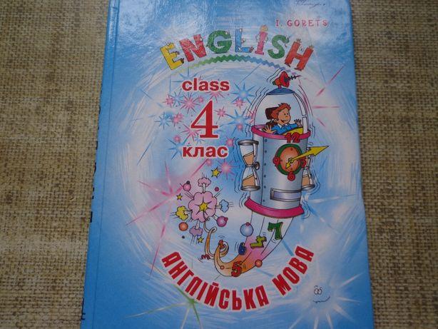 учебник английского языка 4 класс Горец