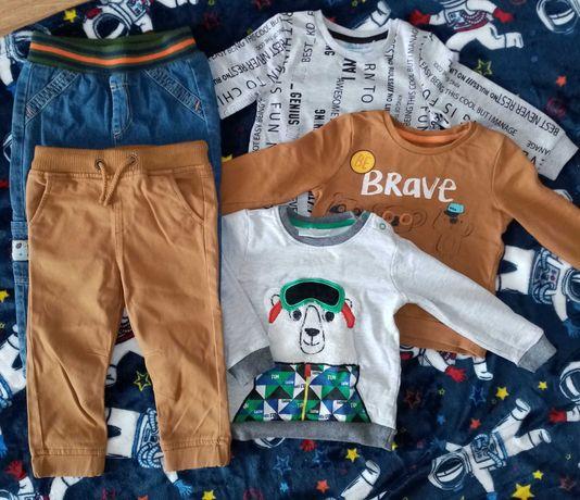 Ubranka dla chłopca. Paczka 45 sztuk.