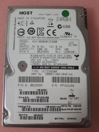 """Серверные диски SAS 2.5"""" HDD 600Gb 10K"""
