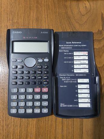 Maquina calcular cientifica