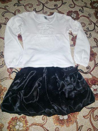 Школьная форма юбка,сарафан