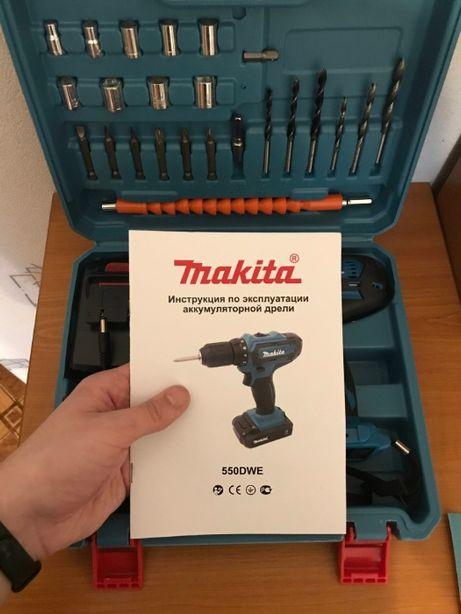 ОПТ / Шуруповерт Makita на аккумуляторе 24 Вольт V Шурик МАКИТА оптом