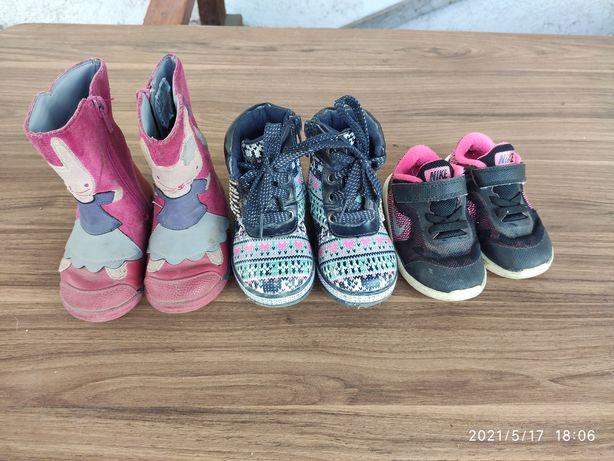 Пакет обуви размер 21-22