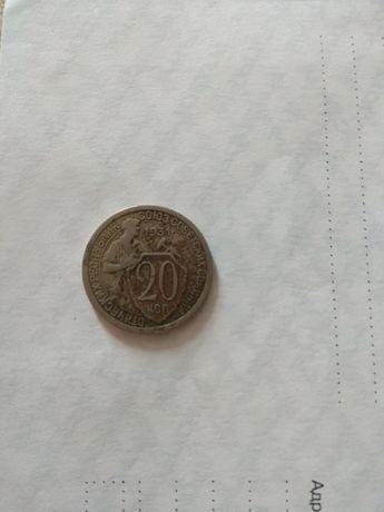 Для коллекционеров монета СССР