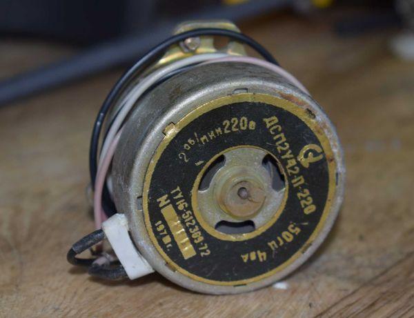 Электродвигатель ДСП2У42-П- 220  2 оборота в минуту