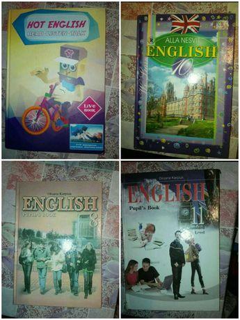 Учебники английски 8/10/11 класс карпиук/ словарь hot english