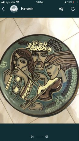 Настенная тарелка музиканти ЛКСФ