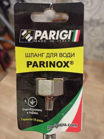 Шланг для воды parinox 60 см