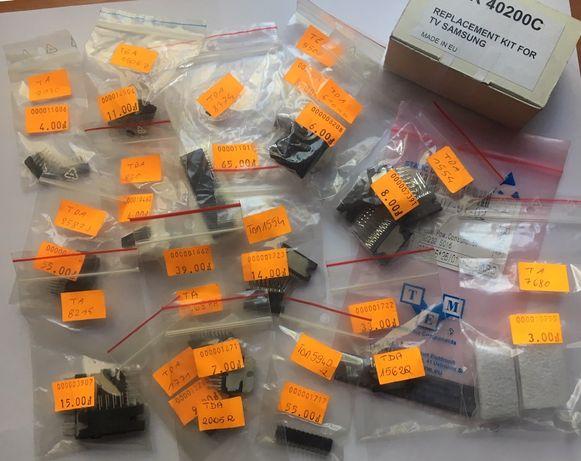 Układy scalone,tranzystory,części elektroniczne, rózne
