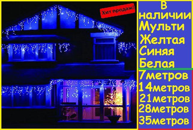 Светодиодная гирлянда уличная на дом, елочная гирлянда на елку синяя