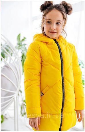 Демисезонная куртка Кириана для девочек фирмы Nui Very Размеры 32-42