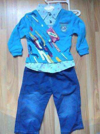 Дитячий костюм двійка джинси з карманами та сорочка 2в1 з джампером