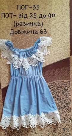 Літнє плаття на 7-8 років