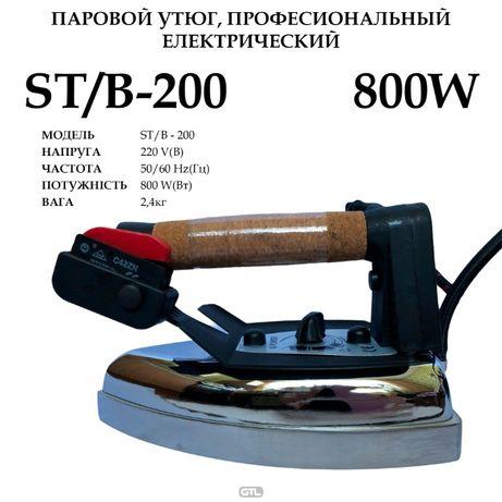 Утюг паровой Q Power ST/B-200